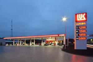 LUKOIL telt ondertussen 263 tankstations in de Benelux.